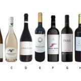 Top 10 Algarve wines
